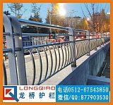 洛阳桥梁护栏 洛阳河道护栏 不锈钢碳钢复合管材质 龙桥护栏制造;