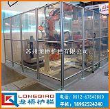 洛阳机械手围栏 电焊区围栏 工业铝型材可加镀锌丝也可加有机玻璃;