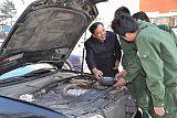汽车应用与维修技术;