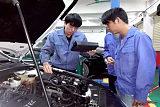 汽車檢測與維修技術
