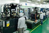 材料工程技術