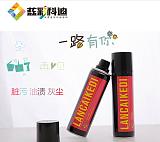 納米水性防水噴霧 無色無味無氟添加