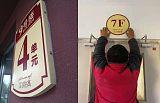 河北居民楼标志牌安装公司