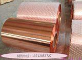 江苏铜箔批发,江苏变压器铜箔厂家,江苏防静电地板铜箔销售;