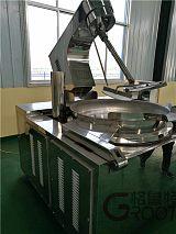 全自动多功能行星搅拌夹层锅-山东格鲁特工业装备