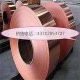 江苏0.2铜箔批发,南京0.2软钛铜箔销售,河北线缆专用铜箔厂家;