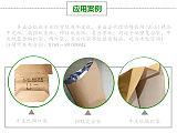 美益合紙業代理岳陽林紙精品牛皮紙 精品紙袋紙
