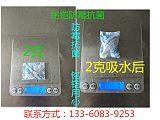 佛山干燥剂直销 高效干燥剂 不含DMF