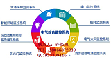 Acrel-5000EIM电气综合监控系统陕西西安亚川生产;