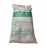 二氧化硅助留剂厂家微粉硅胶医药级 食品级陕西西安鸿朗生物长期现货供应;
