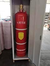 七氟丙烷、超細干粉、氣溶膠氣體設備;