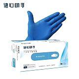 上海 食品级一次性丁腈手套(实验室耗材供应商);