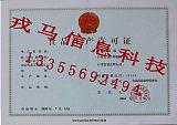 桐城食品生產許可證辦理單位 桐城QS 桐城SC代辦機構;