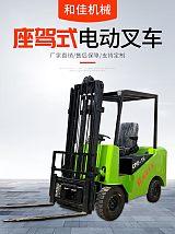 电动叉车1吨1.5吨2吨电动叉车;