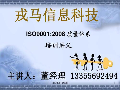 合肥医疗行业认证流程 ISO13485体系认证 戎马信息科技