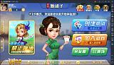 专业开发河北衡水大唐棋牌麻将游戏产品低价出售;