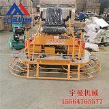 生產座駕式抹光機 水泥路面大型收光機 混凝土抹光機;