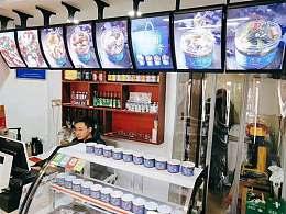 撈汁小海鮮哪家好?5平米就可以立店,收入超出預期!