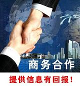 徐汇区机房贝博体育app官网登录回收,徐汇区服务器回收;