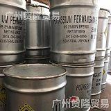 佛山高錳酸鉀 金屬表面處理劑 廠家一手貨源價格實惠質量放心;