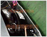 WDST-35 红jiu柜铜管焊接机、铁管手持式高频焊机;
