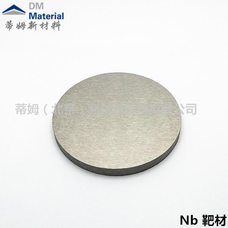 厂家直销高纯铌片 金属铌箔 铌板 铌带 Ta99.95 蒂姆新材料