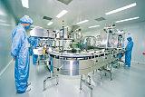 药品生产技术;