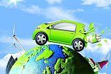 新能源汽車運用與維修;