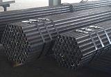聊城 无缝钢管 管材 金属制品;