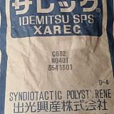 SPS日本出光C132玻纤增强级SPS+GF30;