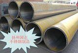 扬州合金钢管种类多样规格齐全