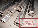 揚州異型鋼管管產品報價