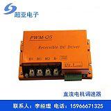 PWM可逆四象限控制器低壓大功率調速器C24D50B2-Q5