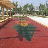 河南新乡彩色沥青色粉,红色粉,彩砖用红色粉,彩色沥青颜料,汇祥颜料;