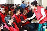家政與社區服務