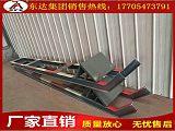煤礦斜巷QZCL-240型氣動擋車梁;