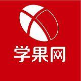 上海自考辅导班、专业老师辅导全面消化考点;