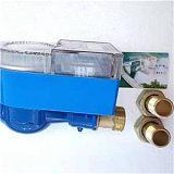 岳嘉预付费水表 IC卡智能水表 预付费水表 YJLX型水表;