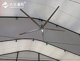 淮安大型工业吊�扇,盐城工业吊扇