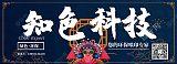 浙江杭州 環保墻布壁畫 朱 13957141318