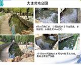 進口微生物治理河道,安全的河道治理法