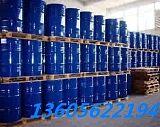 华东地区碳酸二甲脂 销售电话 13605622194;