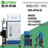 水肥一体化技术