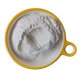 米乳粉-一款生物发酵,雾化成型的米粉产品;