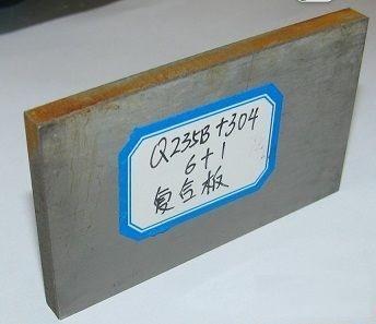 供应贵州遵义Q235B+304不锈钢复合板