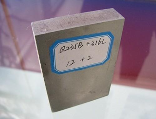 厂家直供贵阳Q235B+316L不锈钢复合板