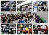 上海第二十届全电展国际氢能基础设施及燃料电池展览会