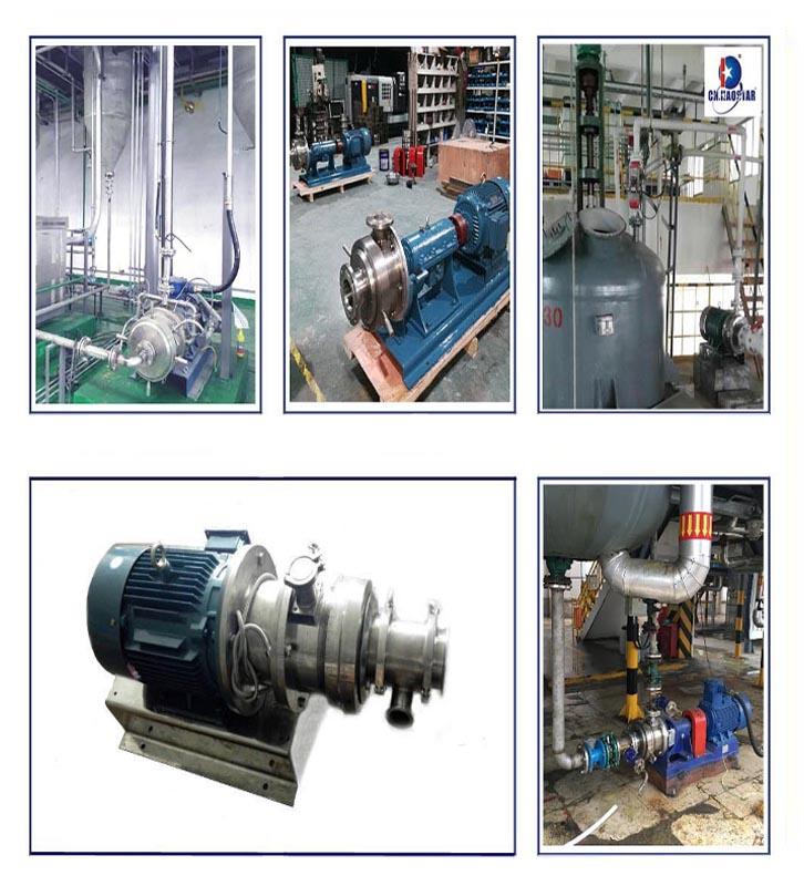 多功能胶体磨、钛白用微细连续研磨机获得国家科技发展项目