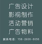 北郊形象墙logo设计画册宣传单名片印刷门头舞台搭建音响设备专业设计;