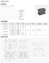 河北弘业电气淘宝彩票走势图表大全JSZV1-10R厂家供应;